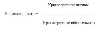 Проверка курсовой или дипломной работы на плагиат После чего нам нужно загрузить туда файл с работой для проверки на плагиат Нажав ссылку Загрузить файл см рис 2
